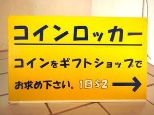 PB050096.JPG